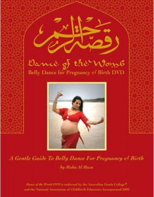 Dance of the Womb: Pregnancy & Birth DVD Review